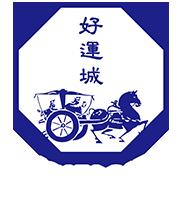 spijkenisse-chinees-restaurant-sushi-wok-logo-1